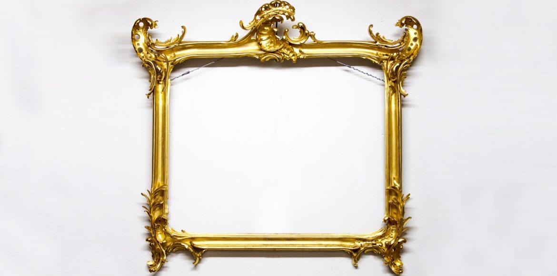 Vergoldeter Rahmen, Rokoko - Bildhauer Bernhard Lankers